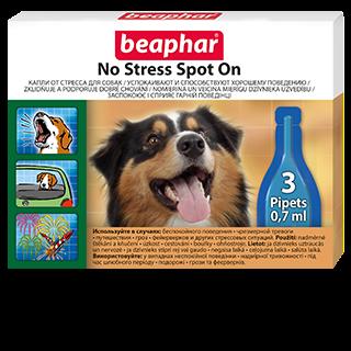 Obrázok pre kategóriu Beaphar vitamíny a léčiva pro psy